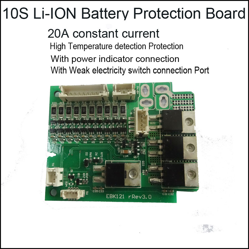 10S Lithium battery protection circuit board