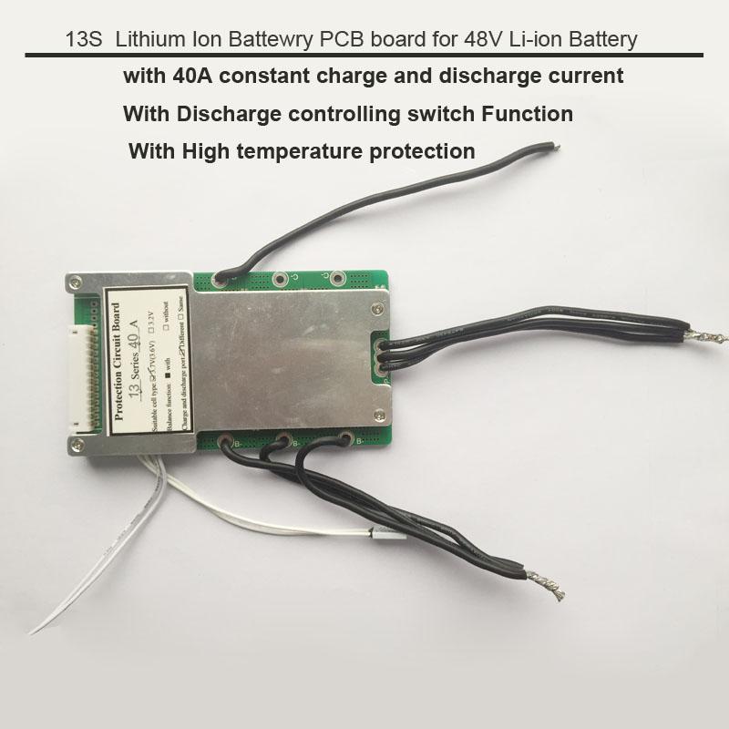 48v 40A PCB board